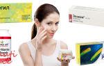 Таблетки от дерматита на лице