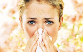 Что можно пить при аллергии