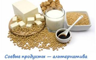 Аллергия у грудничка на молочные продукты
