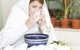 Сезонный аллергический ринит лечение
