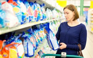 Аллергия на стиральный порошок у грудничка