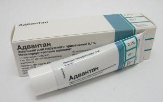 Негормональные мази от дерматита на лице