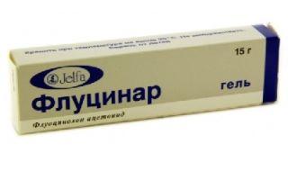 Аллергический дерматит мазь лечение