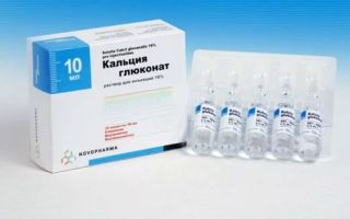 Чем запивать глюконат кальция