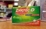 Противоаллергические таблетки при беременности