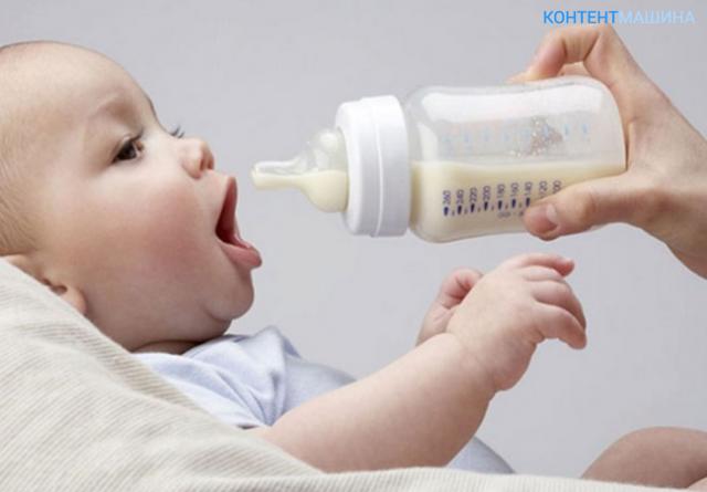 Аллергия на смесь малютка