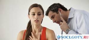 Бронхиальная астма инвалидность или нет