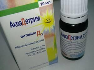 Аллергия на аквадетрим