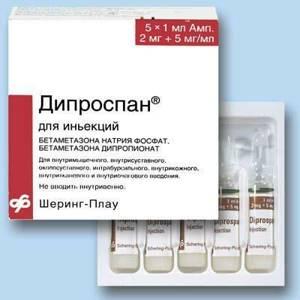 Дипроспан побочные эффекты от одного укола