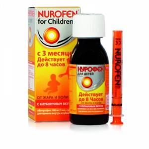 Аллергия на нурофен у ребенка чем лечить