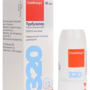 Ингаляторы для лечения бронхиальной астмы