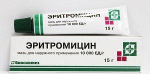 Эриус при дерматите