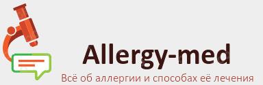 Аллергия горло