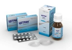 Цитрин таблетки инструкция по применению