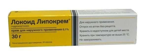 Гормональный крем