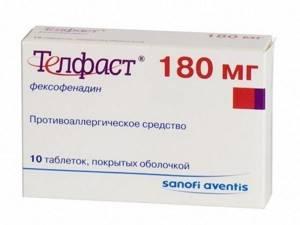Таблетки от аллергии супрастин