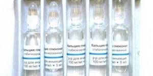 Кальция глюконат назначение