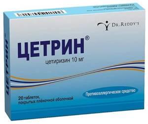 Самое дешевое лекарство от аллергии