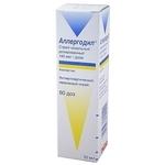 Недорогие антигистаминные препараты список