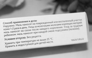 Бепантен при аллергии на лице