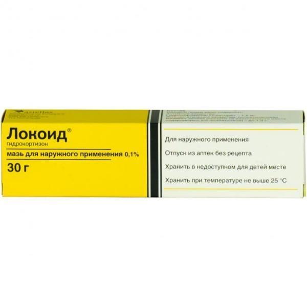 Крем от аллергии не гормональный