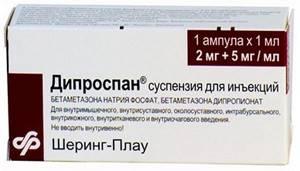 Уколы дипроспан инструкция по применению при аллергии
