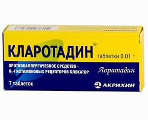 Лекарство от аллергии дешевые аналоги