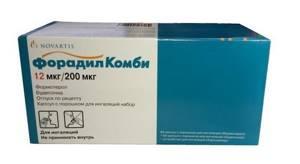 Лекарство от астмы аэрозоль