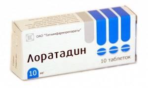 Лекарство лоратадин инструкция по применению