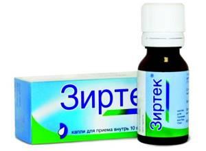 Аллергический кашель лечение у взрослых