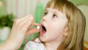 Зиртек инструкция по применению таблетки детям