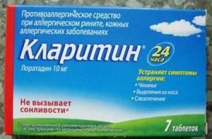 Чем лечить аллергию на коже взрослого