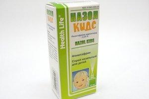 Новорожденным от аллергии препараты
