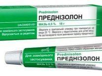 Преднизолон детям при аллергии
