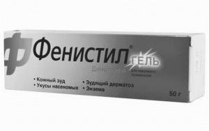 Мазь от дерматита