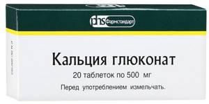 Кальция глюконат и алкоголь