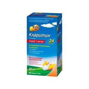 Препараты от аллергии для новорожденных