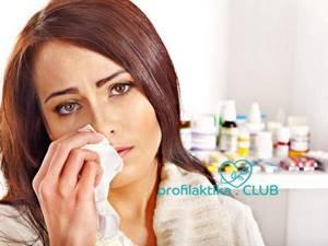 Как вылечить аллергический ринит навсегда