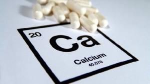 Для чего назначают глюконат кальция внутримышечно