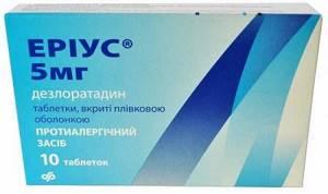 Новые антигистаминные препараты