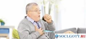 Дают ли инвалидность при бронхиальной астме