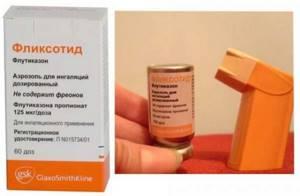 Ингаляторы от астмы список