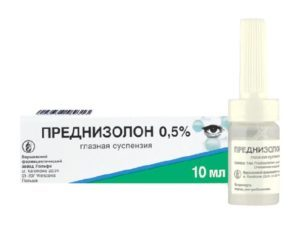 Преднизолон аллергия
