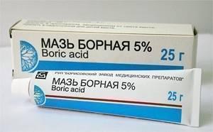 Мазь с кортикостероидами для лечения экземы