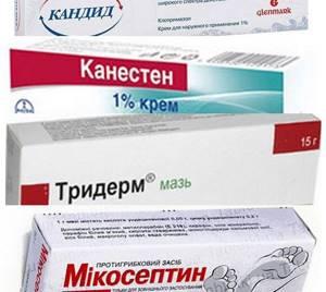 Перианальный дерматит мази