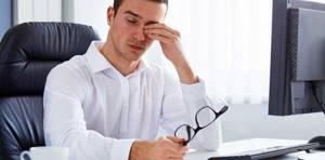 Зуд в глазах при аллергии лечение