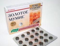 Мумие от аллергии