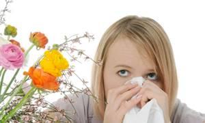 Бывает аллергия