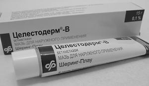 Мазь для аллергия