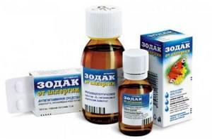 Антигистаминные препараты какие